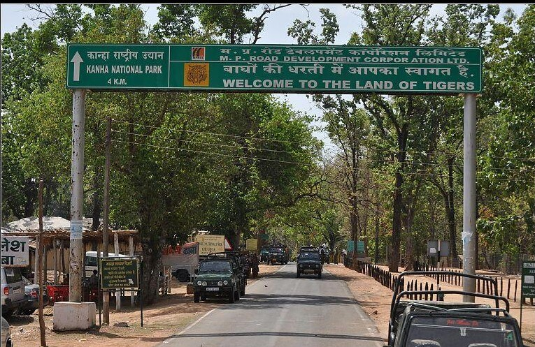 Entrance-Gate-Kanha-National-Park-